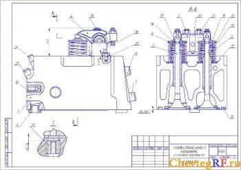 Чертежи головки цилиндров КамАЗ с разработкой коромысла клапана