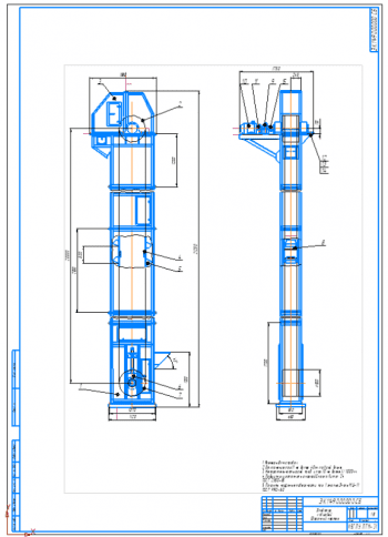 Проектирование ковшового ленточного элеватора для подъема гипса
