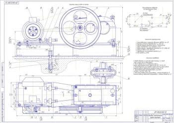 Набор чертежей привода ленточного транспортера: общий вид привода,  рама в сборе, сборочный редуктора цилиндрического двухступенчатого и деталировки редуктора