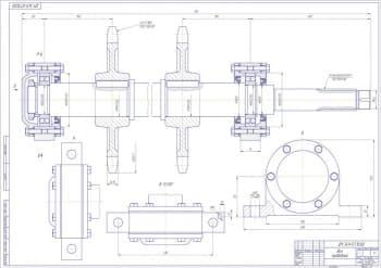 1.Сборочный чертеж вала приводного в масштабе 1:1, с указанием всех размеров  (формат А1)