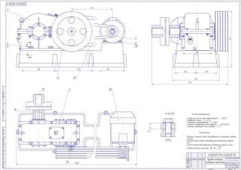 Набор чертежей привода конвейера, редуктора и деталей
