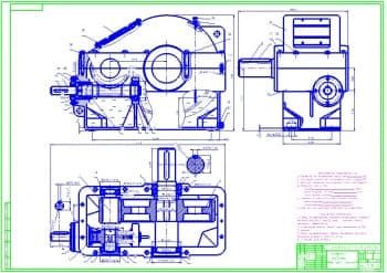 Набор чертежей привода с червячно-цилиндрическим редуктором в сборе с чертежом деталей редуктора