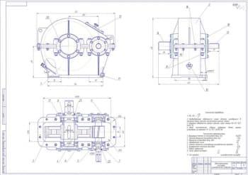 Сборочный чертеж косозубого одноступенчатого цилиндрического редуктора