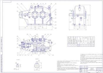 Сборочный чертеж коническо-цилиндрического редуктора  с техническими требованиями
