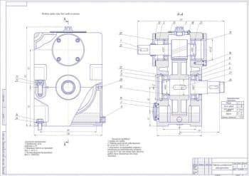 Сборочный чертеж редуктора цилиндрического одноступенчатого