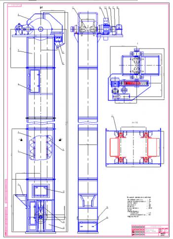Проект элеватора ковшового двухцепного Э2ЦО-450 для транспортирования щебня