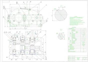 Сборочный чертеж редуктора цилиндрического двухступенчатого с техническими требованиями