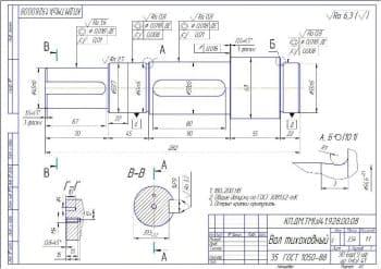 Комплект чертежей по разработке электропривода: общий вид, сборочный редуктора, рамы привода и основных деталей
