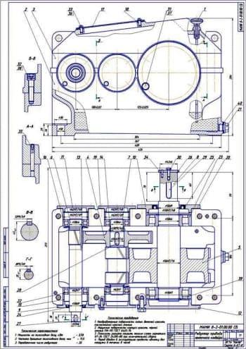 Сборочный чертеж редуктора для электропривода конвейера ленточного типа