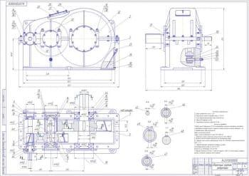 Комплект чертежей общего вида привода барабанной сушилки, сборочный редуктора, эскизный опорной рамы привода, и 6 разрабатываемых деталей привода
