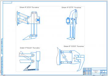 Обзор конструкций сменного навесного рыхлительного оборудования