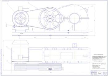 Набор рабочих чертежей: привода, цилиндрического двухступенчатого редуктора, рамы привода, деталей: вал тихоходный, зубчатое колесо, ведущий шкив