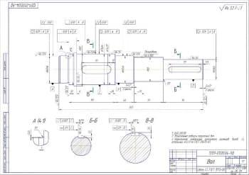 Конструирование общего вида привода цепного транспортера,  рамы привода, разработка шевронного редуктора для привода, деталей редуктора, шлицевой протяжки