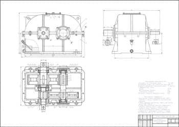 Чертеж  общего вида привода с разработкой сборочных чертежей соосного двухступенчатого цилиндрического редуктора