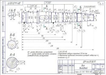 Чертежи общего вида привода ленточного конвейера с планом фундамента, сборочные чертежи цилиндрического редуктора, приводного вала,  предохранительной муфты и деталями