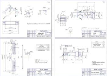 Чертежи привода в сборе, рамы, редуктора привода и детали хомут