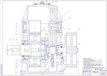 Чертежи силового привода в сборе с вертикальным цилиндрическим двухступенчатым редуктором и зубчатой муфтой