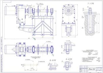 Сборочные чертежи электрического силового привода, его рамы, двухступенчатого соосного редуктора и приводного вала
