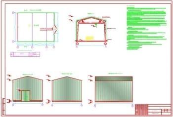 Комплект готовых чертежей строительства складского помещения с составлением плана проекта, ведомости, общего вида фасадов, экспликации помещений, монтажного плана
