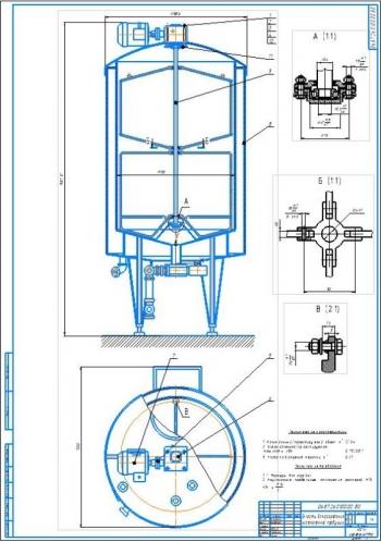 Набор чертежей конструкции емкости для созревания кисломолочной продукции