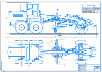 Модернизация конструкции рабочего органа отвала активного действия автогрейдера ДЗ-98 для работы на повышенных скоростях