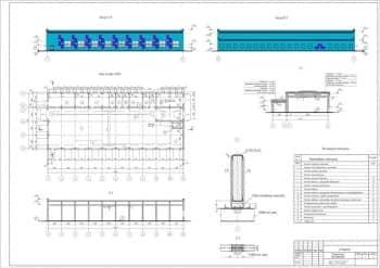 Чертежи генерального плана и производственного корпуса ремонтной мастерской для ремонта и обслуживания транспорта