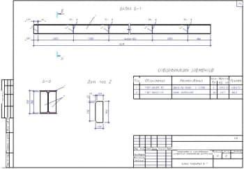 Набор готовых рабочих чертежей для строительства здания ремонтной мастерской для выполнения ремонта и технического обслуживания транспортных средств
