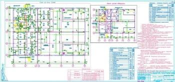 Строительные чертежи проектирования здания ремонтного бокса для транспортных средств, оснащенного дополнительно складскими помещениями