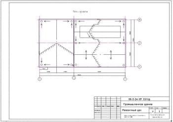 Набор строительных чертежей специализированного ремонтного цеха для ремонта комбайнов