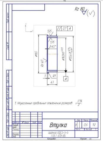 19.Втулка из бронзы ОЦС5-5-5 ГОСТ 613-85 (формат А4)