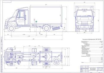 Чертеж общего вида компоновки автомобиля грузового ЗИЛ 6301-ВА