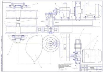 1.Сборочный чертеж приводной установки в масштабе 1:2.5