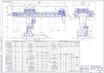 Чертежи мостового мульдозавалочного крана с разработкой механизмов вращения колонны и подъема