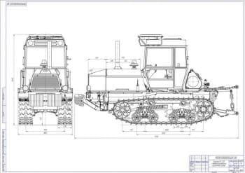 Чертеж общего вида трактора ВТ-150 с габаритными размерами