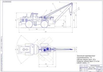 Чертеж вида общего крана на основе трактора Т-150К с техническими характеристиками