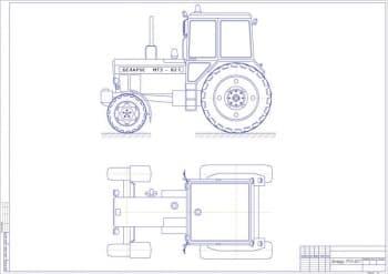 Чертеж общего вида трактора модели Беларус МТЗ-82.1 с габаритными размерами