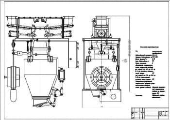 Сборочный чертеж стационарного дозатора цемента от 100 до 300 кг