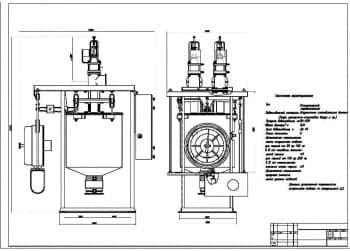 Сборочный чертеж дозатора с техническими характеристиками пределов взвешивания от 20 до 200 кг