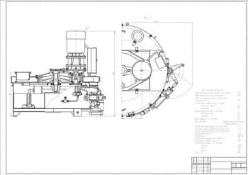 Сборочный чертеж бетоносмесителя принудительного действия модификации С-773 с техническими характеристиками