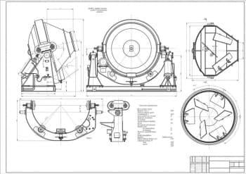 Сборочный чертеж бетоносмесителя гравитационного типа с техническими характеристиками