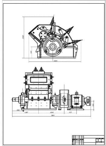 Сборочный чертеж однороторной дробилки СМД-75