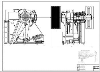 Сборочный чертеж дробилки щековой СМ-642 для измельчения горных пород малой абразивности