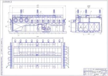 Чертеж сушильной камеры периодического действия проходного типа СП-2КП для сушки пиломатериалов