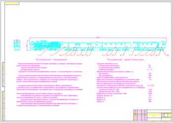 Рельсошлифовальный поезд модели РШП-48