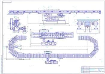 Сборочный чертеж тележечного горизонтально-замкнутого конвейера с комплектом сборочных чертежей натяжного устройства и привода