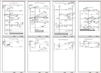 1.Чертеж эпюр валов: тихоходного, промежуточного, быстроходного, приводного (формат А1)