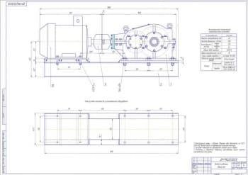 Чертежи привода конвейера с проектированием коническо-цилиндрического редуктора и деталей