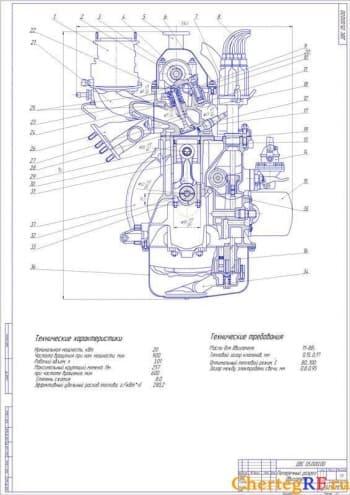 Чертеж карбюраторного двигателя легкового автомобиля
