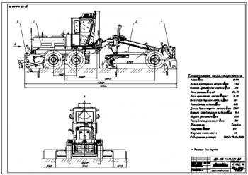 Автогрейдер модели ДЗ-125 с расчетами