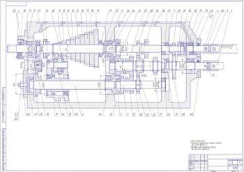 Сборочный чертеж коробки подач токарного станка 12 45